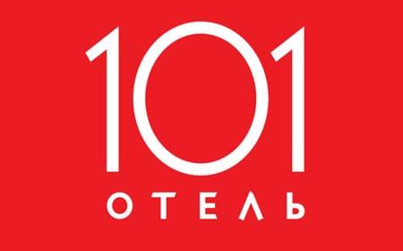 101 Отель